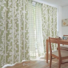 カーテン カーテン 遮熱 遮光 防音カーテン 2枚 リーフ 約100×110