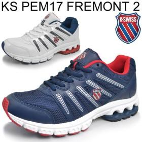メンズスニーカー シューズ/K-SWISS ケースイス/靴 メンズ/KS PEM17 FREMONT