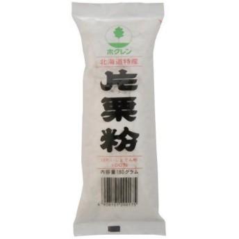 ホクレン 片栗粉(ポリ) 180g