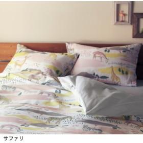 布団カバー シーツ 枕カバー ピローケース 枕カバー2枚セット キツネ 約50×70cm用