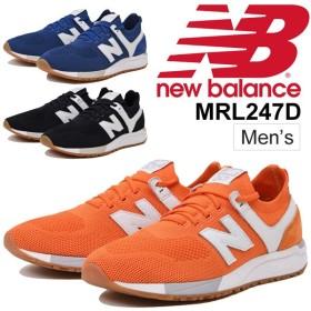 ニューバランス スニーカー メンズ newbalance MRL247D 限定モデル スポーティ カジュアル シューズ 男性用 ローカット D幅 靴 くつ/MRL247D