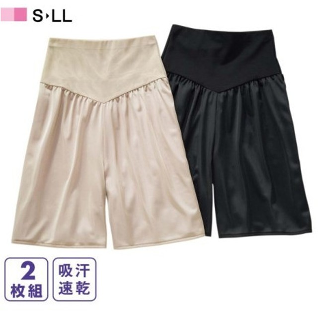ショーツ レディース 吸汗速乾 お腹サポートペチ パンツ 2枚組  S/M/L ニッセン