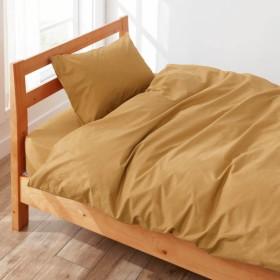 布団カバー 掛け布団カバー 日本製 19色から選べる綿100%の 掛けカバー 枕カバー ベージュ 枕カバー M
