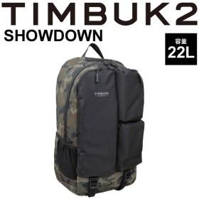 バックパック TIMBUK2 ショウダウン Showdown Pack ティンバック2 OSサイズ 22L/ラップトップ リュックサック ザック 鞄/34631138【取寄】
