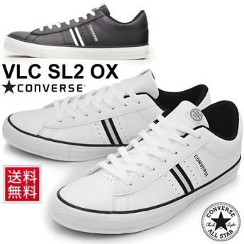 コンバース converse メンズ ローカットスニーカー CV VLC SL 2 OX 男性 カジュアル くつ シューズ ローカット バルカナイズド SL2 OX 正規品 モノトーン/SL2OX