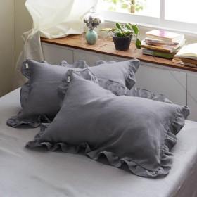 ベルメゾン フレンチリネンのフリルの枕カバー2枚セット 「グレー」