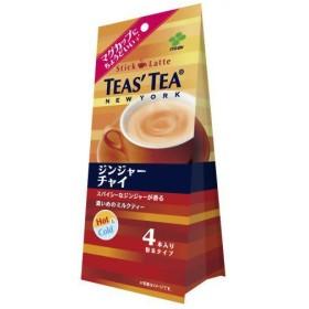 伊藤園 スティックラテ TEAS'TEA ジンジャーチャイ 4本入