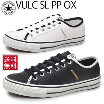 ローカットスニーカー コンバース レディース メンズ 合成皮革 converse 靴 シューズ/VULC SL PP OX