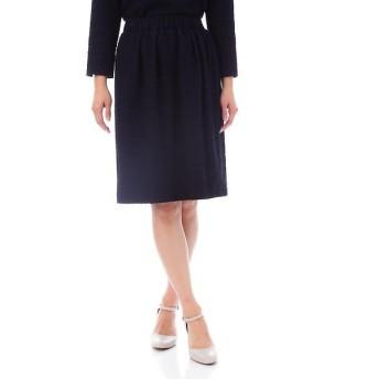 NATURAL BEAUTY / ナチュラルビューティー ツイルジャージスカート