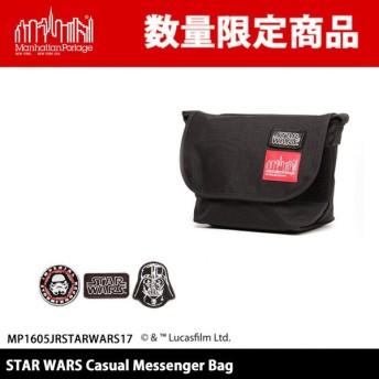 正規品 限定 マンハッタンポーテージ ManhattanPortage メッセンジャーバッグ STAR WARS Casual Messenger Bag MP1605JRSTARWARS17