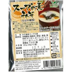 スープの素 みそ味 40g×3袋