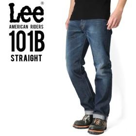 Lee リー AMERICAN RIDERS 101B ストレート デニムパンツ 濃色ブルー【LM5010-526】 メンズ ジーンズ ジーパンブランド メーカー