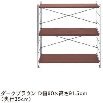 スチールラック オープンラック ベルメゾンデイズ シェルフ ダークブラウン D/90×91.5