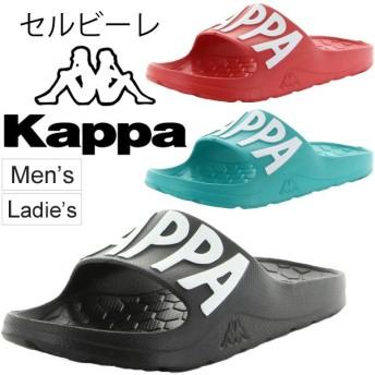Kappa シャワーサンダル KP BRU38