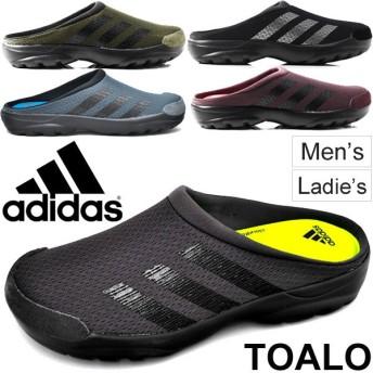 adidas アディダス クロッグサンダル メンズ レディース Toalo