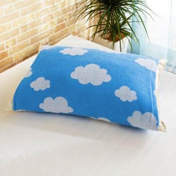 布団カバー シーツ 枕カバー ピローケース のびのび枕カバー クラウド カラー ブルー