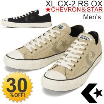 コンバース converse/メンズスニーカー[XL シェブロンスター XL CX-2 RS OXD]/シェブロン&スター/カーキ ブラック