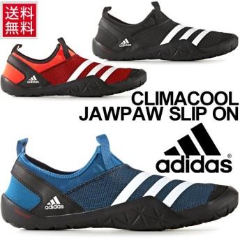 ウォーターシューズ アディダス adidas JAWPAW SLIP ON ジャウパウ 水陸両用 スリップオン メンズ レディース 海 川 アウトドア BB5444 BB5445 BB5446/CC Jawpaw