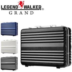 レジェンドウォーカー グラン LEGEND WALKER GRAND アタッシュケース 6604-34 BLADE  ビジネスバッグ ブリーフケース アタッシェ 1年保証 [PO10]