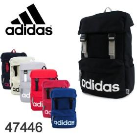 adidas アディダス リュックサック 20L 47446