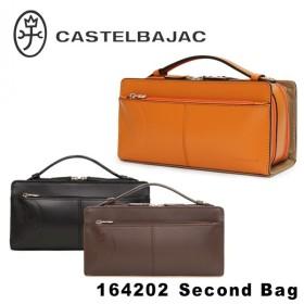 カステルバジャック CASTELBAJAC セカンドバッグ 164202  トリエ クラッチバッグ メンズ バジャック  [PO10]