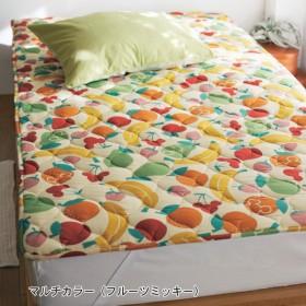 布団カバー シーツ 敷きパッド パッドシーツ ディズニー 綿混デザイン敷パッド マルチカラー フルーツミッキー