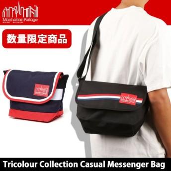 正規品 限定 マンハッタンポーテージ Manhattan Portage メッセンジャーバッグ Tricolour Collection Casual Messenger Bag Sサイズ MP1605JRTRI17