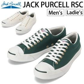 ジャックパーセル メンズ レディース JACK PURCELL RSC スニーカー コンバース converse 靴 シューズ/JackP-RSC