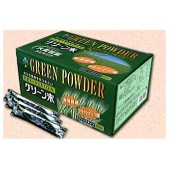 美味しい青汁 グリーン末 90包 大麦若葉の粉末 湧永製薬