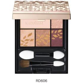 化粧品 ドラマティックスタイリングアイズ カラー RD606