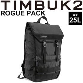 バックパック ティンバック2 TIMBUK2 ロウグパック Rogue Laptop Backpack OSサイズ 25L/ュックサック ビジネス 通勤 鞄 A3サイズ対応/42232001【取寄】