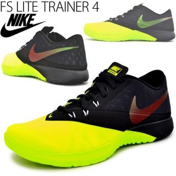 メンズシューズ トレーニングシューズ NIKE FSライトトレーナー4 ジムシューズ ナイキ 靴 男性用 スポーツシューズ 運動靴 スニーカー/844794