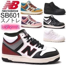 レディース スニーカー NEWBALANCE ニューバランス /スノトレ スノーシューズ スノーブーツ  靴/ SB601
