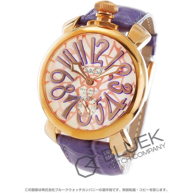 c998422590 ガガミラノ マヌアーレ48MM モザイク 腕時計 メンズ GaGa MILANO 5011.MOSAICO1S