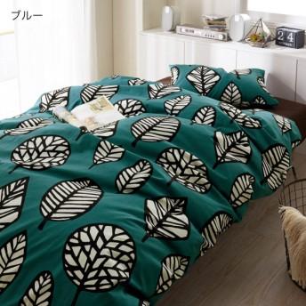 布団カバー 掛け布団カバー 日本製 北欧調デザインの 綿100%掛け布団カバー ブルー ダブル