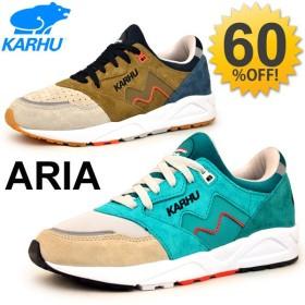 カルフ KARHU レディース メンズ シューズ アリア ARIA ユニセックス スニーカー 正規品 靴 くつ スポーツ カジュアル タウンユース