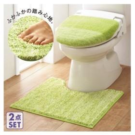 トイレ マット & フタカバー セット ミックスシャギートイレタリー 標準 洗浄・暖房型用 年中  標準マット/洗浄・暖房型用 ニッセン