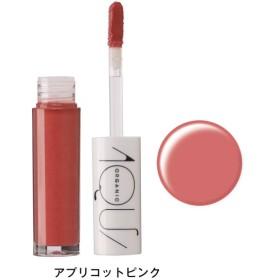 口紅 グロス リップライナー オーガニックシアーグロス カラー 03:アプリコットピンク
