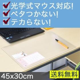 デスクマット デスクシート 下敷き 透明 クリヤー クリア 学習机 45x30cm 送料無料