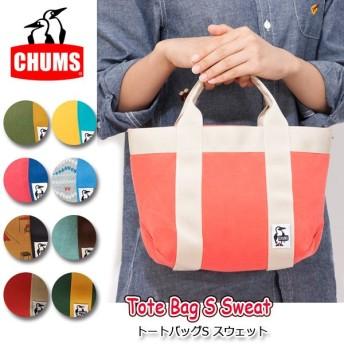 チャムス chums トートバッグ S スウェット Tote Bag S Swea 正規品 【スウェット】 ch60-0726-15fw