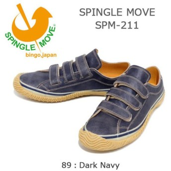 【サイズ交換送料無料】スピングルムーブ SPINGLE MOVE スニーカー SPM-211 ダークネイビー Dark Navy spm211-89