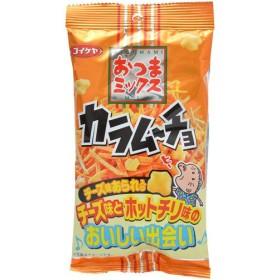 コイケヤ おつまミックス カラムーチョ チーズ味あられ入り 40g×6袋
