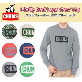 CHUMS チャムス Fluffy Boat Logo Crew Top メンズ CH00-1050