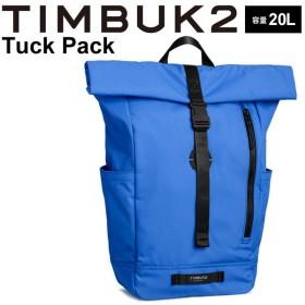 バックパック メンズ レディース TIMBUK2 ティンバック2 タックパック 20L/ロールトップ リュックサック/101034601【取寄】
