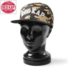 RED KAP レッドキャップ フェルトロゴ ベースボールキャップ 迷彩 カモフラージュ メンズ 帽子 アメカジ ストリート系 CP23J ブランド