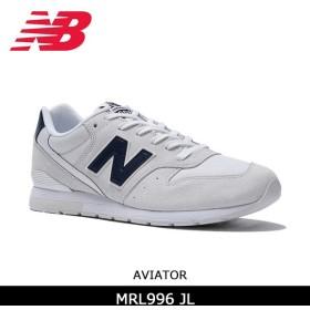 ニューバランス new balance MRL996JL AVIATOR 日本正規品 【靴】 メンズ レディース スニーカー