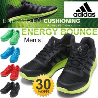 adidas アディダス エナジー バウンス/energy bounce/メンズ ランニングシューズ/マラソン ジョギング スポーツ スニーカー 靴/