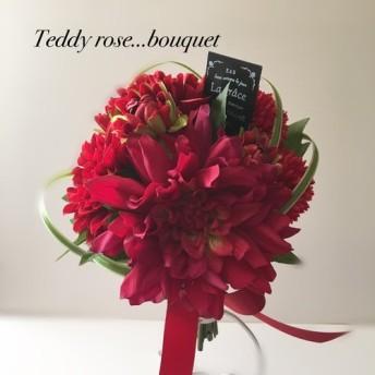 真紅の大輪ダリアのbouquet ウエディング 還暦祝い