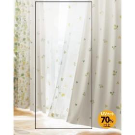 カーテン 安い おしゃれ レースカーテン ディズニー 刺しゅう風UVカットレースカーテン 2枚 アイボリー 約100×108