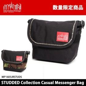 正規品 限定 マンハッタンポーテージ ManhattanPortage ショルダーバッグ STUDDED Collection Casual Messenger Bag Sサイズ MP1605JRSTUDS